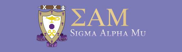 The Judy Fund attends Sigma Alpha Mu convention